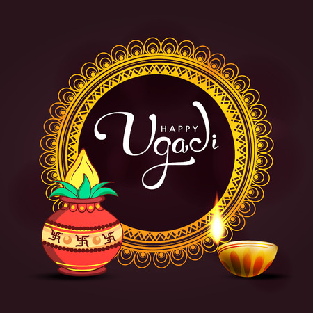 Happy Ugadi 2018 with lamp and mandala pattern on black background, Editable Abstract Vector Illustration based on Ugadi Font on colorful decorative grungy background.