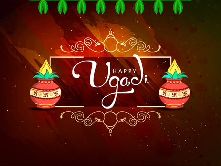Happy Ugadi 2018 with hanging green leaves on dark background, Editable Abstract Vector Illustration based on Ugadi Font on colorful decorative grungy background.