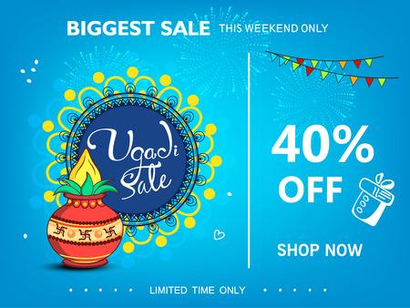Happy Ugadi 2018, Editable Abstract Vector Illustration based on Ugadi Font on colorful decorative grungy background. Illustration