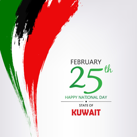 Kuwait National Day Header, poster or banner Background Vector illustration celebration 25-26 February .