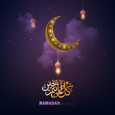 Creative Arabic pattern with Islamic Calligraphy, lamps, frame and mosque on shiny background, Vector Illustration for Muslim holy month Ramadan Kareem.