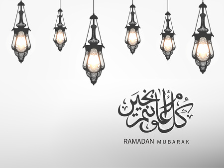 Creative Arabic pattern with Islamic Calligraphy, lamps, frame on shiny background, Vector Illustration for Muslim holy month Ramadan Kareem.