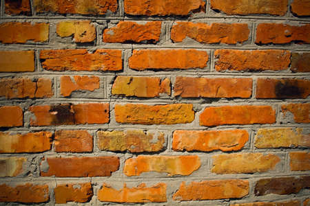 old cracked brick wall