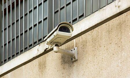camera of video surveillance, outdoor