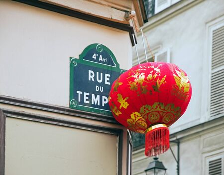 rue: Chinese New Year in Paris, rue du Temple Paris France. Stock Photo