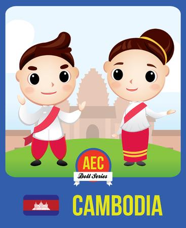De schattige paarpop van Cambodjaans als symbool van Cambodja-landslid van Asean (AEC)