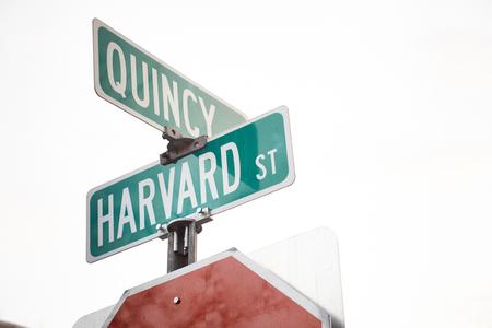 harvard university: Harvard street sign, Harvard university, Massachusetts, USA