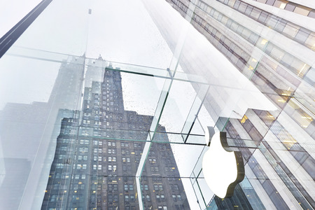 looking up from inside of the apple store in New york