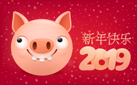 Happy chinese new year 2019 Zodiac sign catoon pig character on color Background.Chinese Translation Happy new year. Vector illustration
