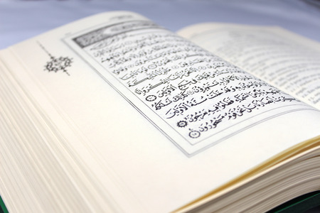 The Holly Quran photo