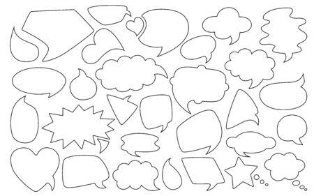 Outline speech bubble silhouette set. Black line empty comic design elements dialog white clouds icon. Speech thought blobs comics book, balloon chat banner, page template. Contour vector illustration