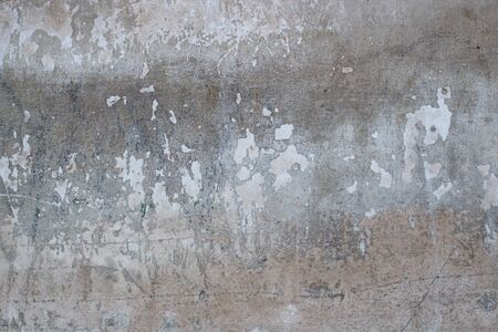 decorative wall: Concrete dirty gray old background in the daytime Stock Photo