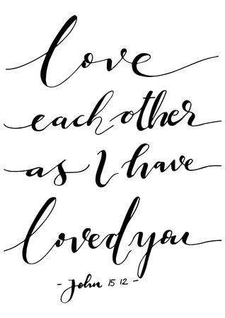 あなたを愛しているとお互いが大好きです。手描きのレタリング。聖書の一節。現代書道。クリスチャン PosterLove 互いのようにあなたを愛していま