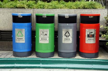 Trashes voor afval classificatie