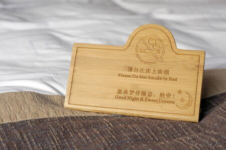 Bamboo sign on bed sheet Stock Photo