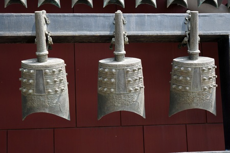 Ancient bells