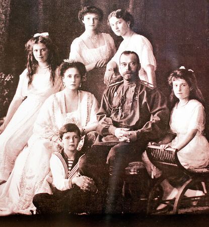 Nicholas II,  old family photo. parents with six children