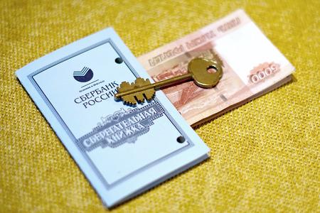 passbook: Russian money, passbook, and key. Editorial