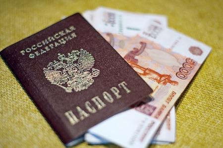 passbook: Russian passport, Russian money out of the bank passbook