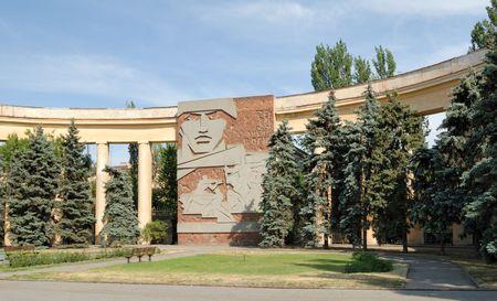 volgograd: Russia. Volgograd. A kind on House Pavlova.