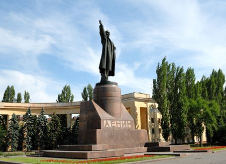 lenin: Russia. Volgograd. A monument to Lenin. Stock Photo