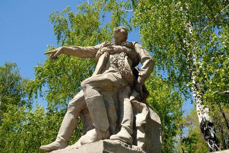 World War II Memorial in Volgograd Russia Stock Photo - 2506478