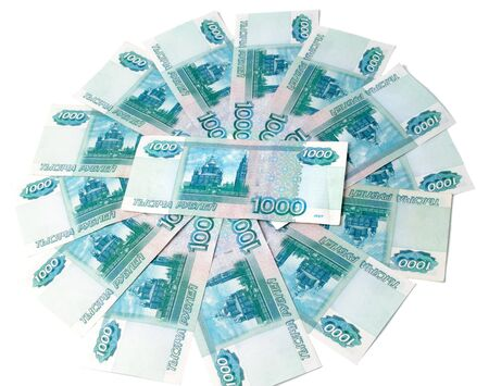 roubles: Money in Russia. Banknotes one thousand rubles. Stock Photo