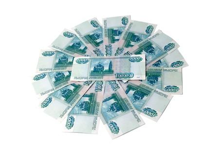 Dinero en Rusia. Los billetes de mil rublos.  Foto de archivo - 7918590