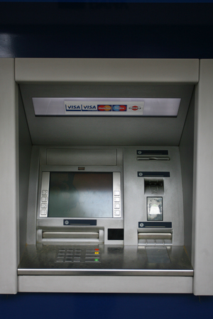 dispense: ATM cash machine - front view