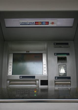 cash dispenser: ATM cash machine - front view