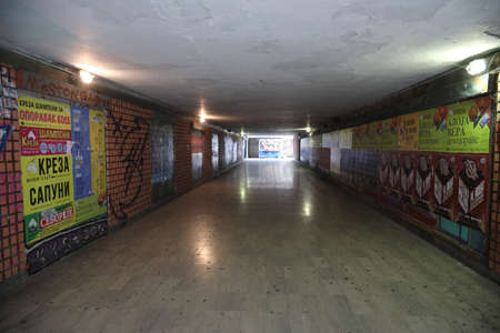 BELGRADE, SERBIA - MARCH 28, 2020: An empty passage. As the Corona Virus continues to spread all over Serbia, government imposed curfew to prevent the spread of coronavirus disease, during the day  people can only go outside for existential things such as