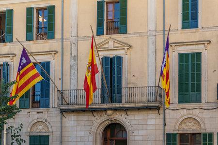 Porreres, Balearic Islands / Spain; November 17 2020: facade of the town hall of the town of Porreres, island of Mallorca Editöryel