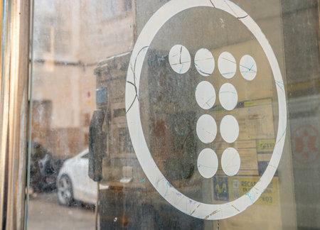 Llucmajor, Spain; December 17 2020: typical urban phone booth in Spain Editöryel