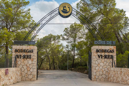 Llucamjor, Spain; September 11 2021: Main entrance of the Vi Rei winery located in the interior of the island of Mallorca Editorial