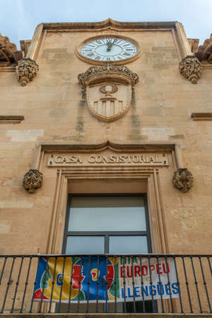 Felanitx, Spain; September 25 2021: Main facade of the town hall of the Majorcan town of Felanitx, island of Mallorca, Spain Editorial