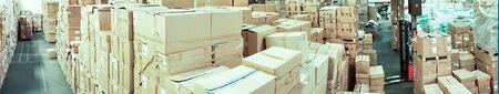 storehouse: warehouse. store. storehouse. hall