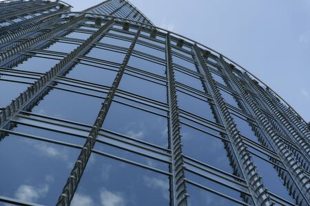 Beautiful mirror building from a personal perspective. Stock Photo