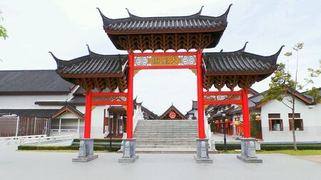 design: Chinese design entrance gate to a shrine in Suphanburi, Thailand. Stock Photo