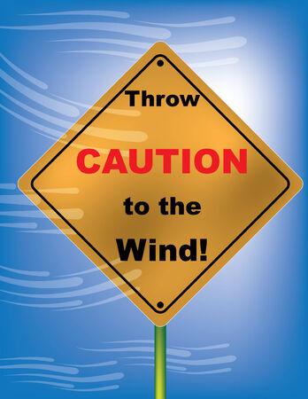바람 권고