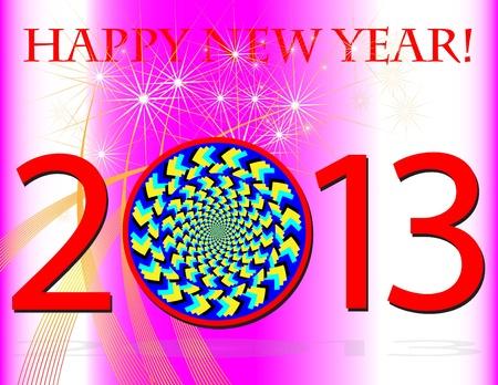 Happy New Year Wheelies     motion illusion Иллюстрация