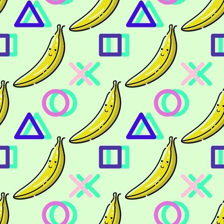 Cute Banana Cartoon and Icon Illustration