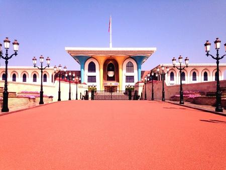 alam: Al Alam Palace, Muscat, Oman