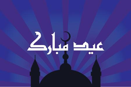 Eid Mubarak on purple Illustration