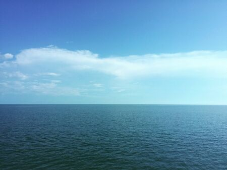 view: View of the horizon on the ocean