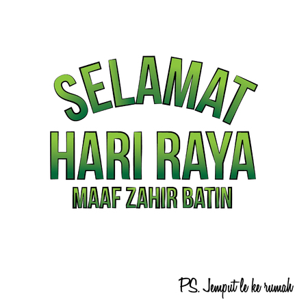 malaysia culture: Selamat Hari Raya Illustration