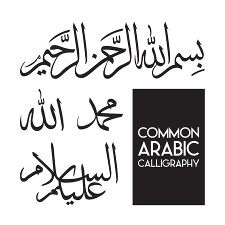 Common Arabic Calligraphy