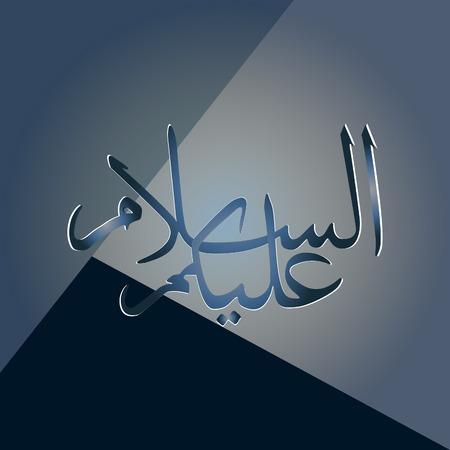 Assalamualaikum Islamic Greeting Calligraphy with blue background Illustration