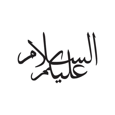 Assalamualaikum islamic greeting calligraphy royalty free cliparts assalamualaikum islamic greeting calligraphy stock vector 92710310 m4hsunfo