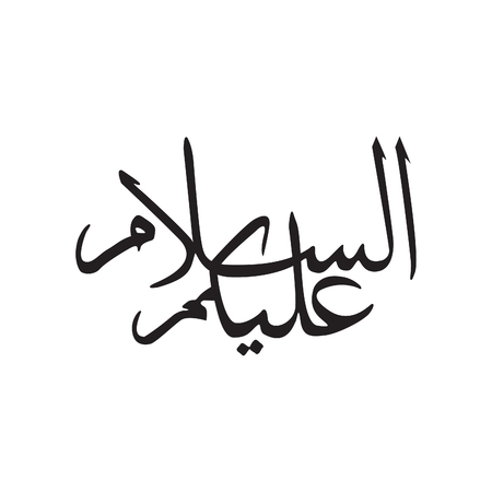 Assalamualaikum Islamic Greeting Calligraphy Illustration