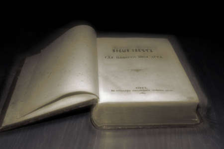 Artistic photo of the old book.